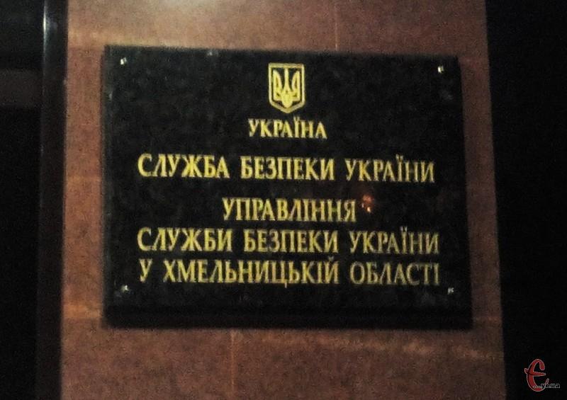 Оперативна група з числа співробітників управління СБУ у Хмельницькій області затримала бойовика