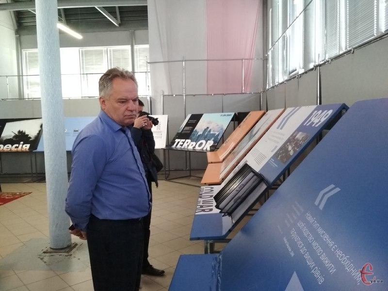 Захід присвячений 20-річчю підписання Хартії про особливе партнерство між Україною та євроатлантичною спільнотою