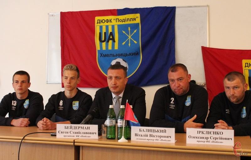 Вже 23 квітня о 16.00 на СК Поділля хмельницька команда вперше зіграє в чемпіонаті України з футболу серед аматорів