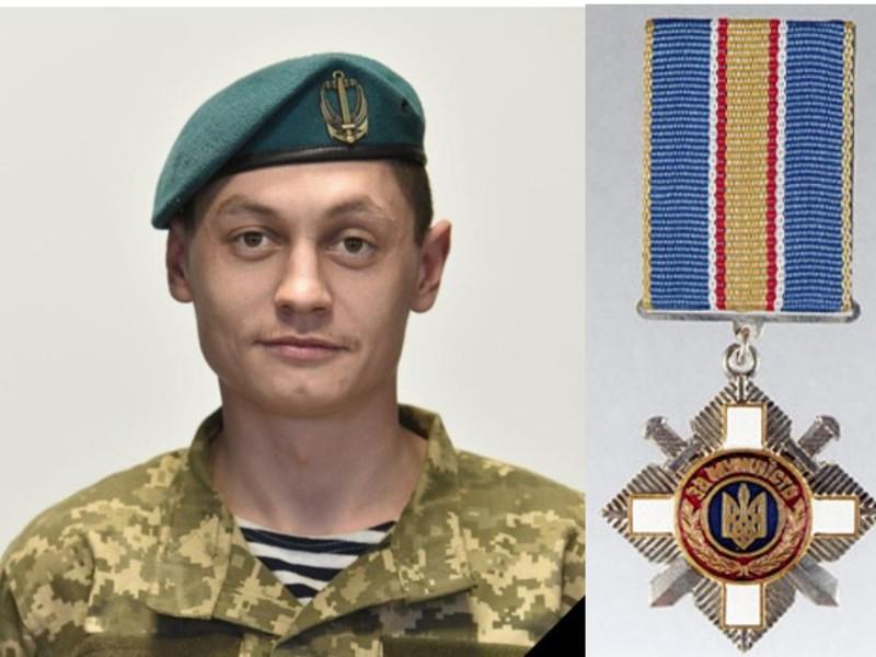 Матроса нагородили орденом посмертно