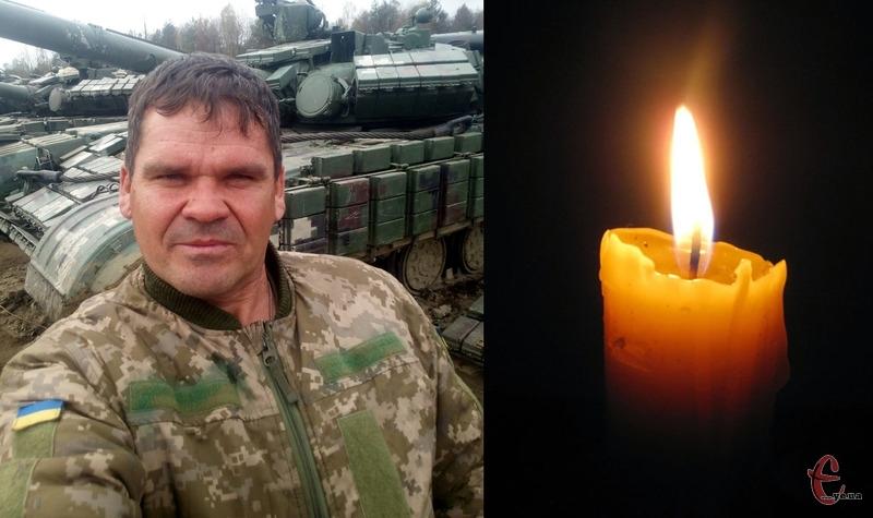 Президент нагородив Сергія Рацуна посмертно