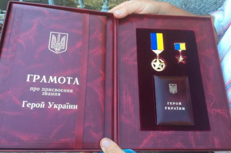 Комбату з Хмельниччини посмертно присвоїли звання Героя України