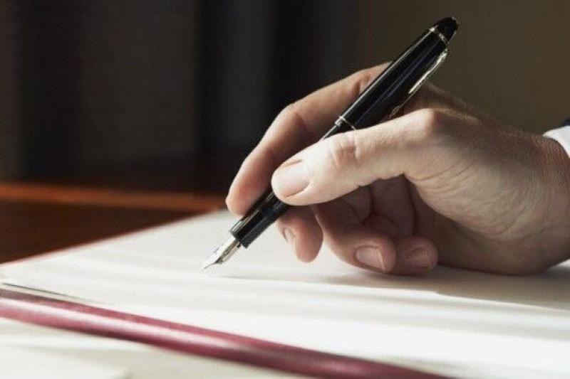 Розпорядження про призначення підписане 6 квітня
