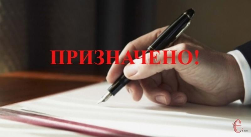 Білогірський район отримав нового очільника