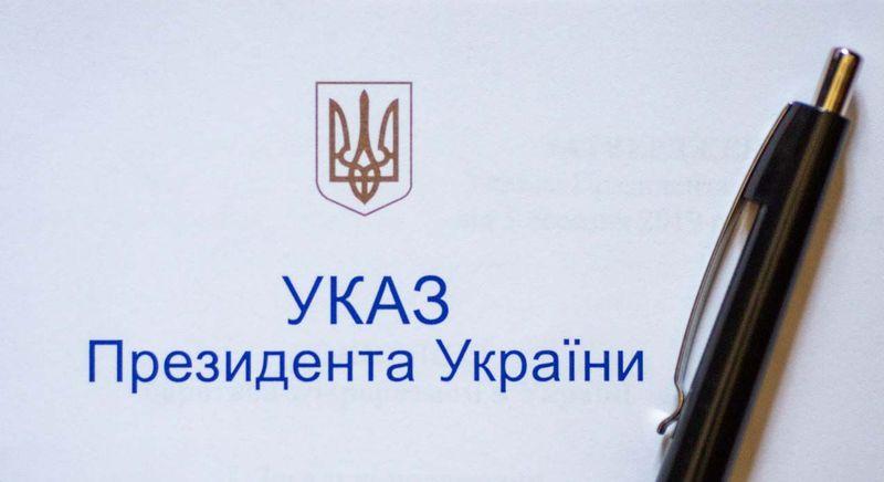 Впродовж року Юлія Заремська отримуватиме стипендію президента