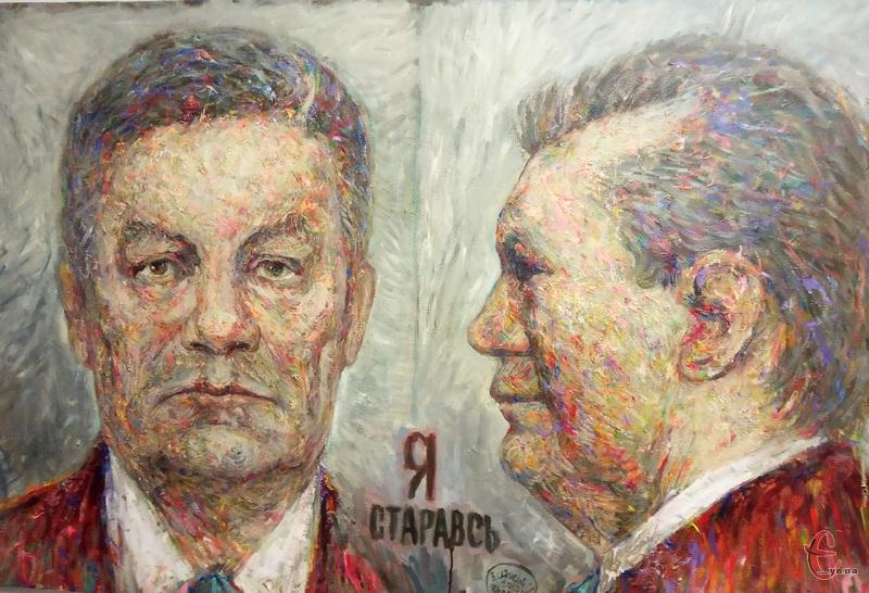 Робота художника Владислава Шерешевського