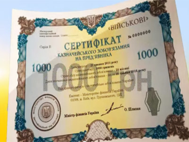oblrada.sumy.ua