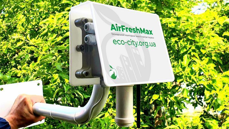 У Хмельницькому встановлюють прилади вимірювання якості повітря