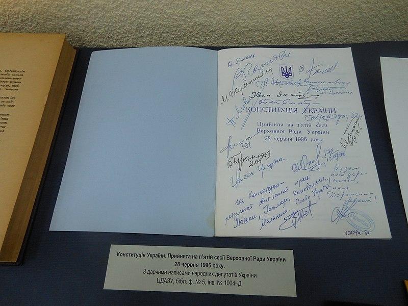 О 9 годині 18 хвилин 28 червня Конституція України була прийнята – в її підтримку проголосували 321 депутат, при 45 голосах проти і 12 тих, хто утримався. Це було найдовше засідання в історії українського парламенту