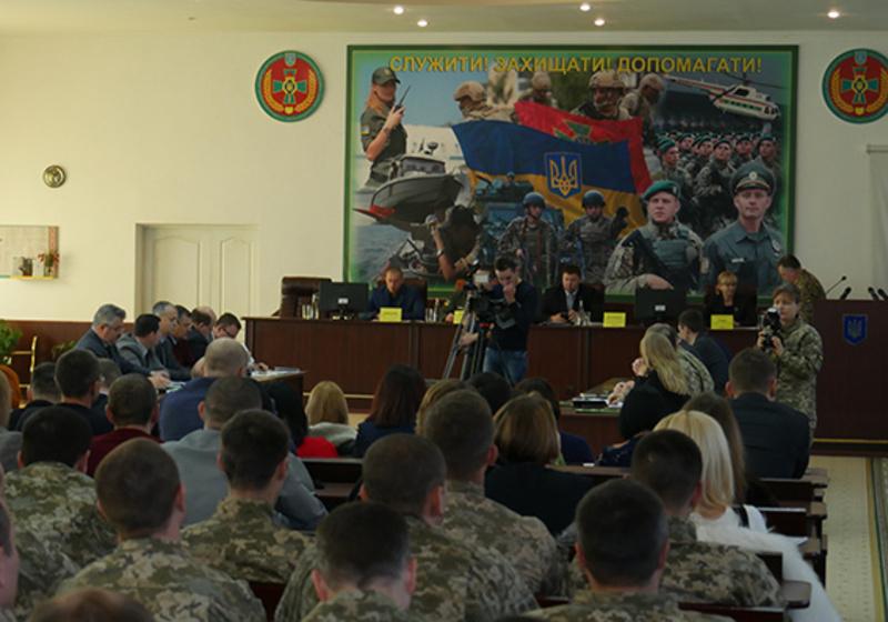 Конференція відбулась у прикордонній академії