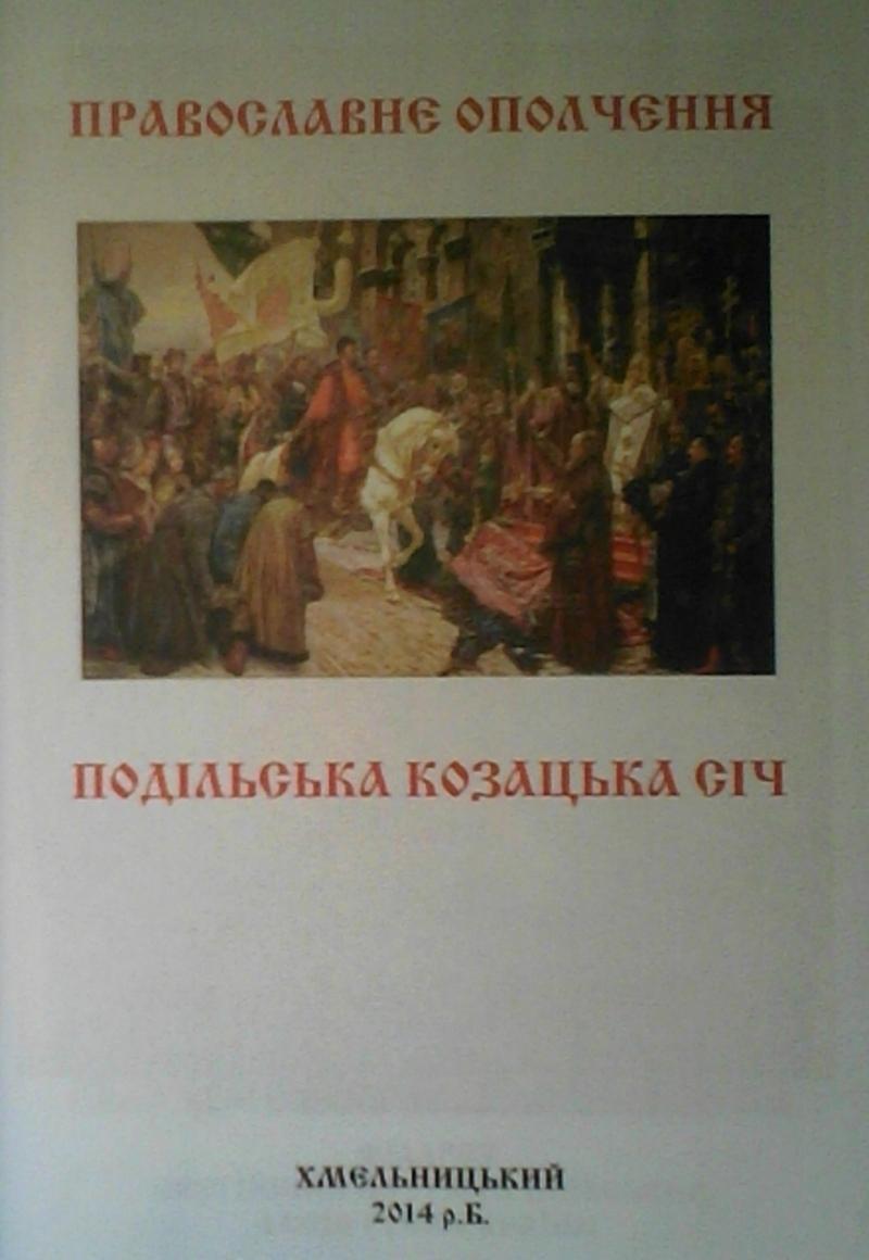 cerkva-km.info