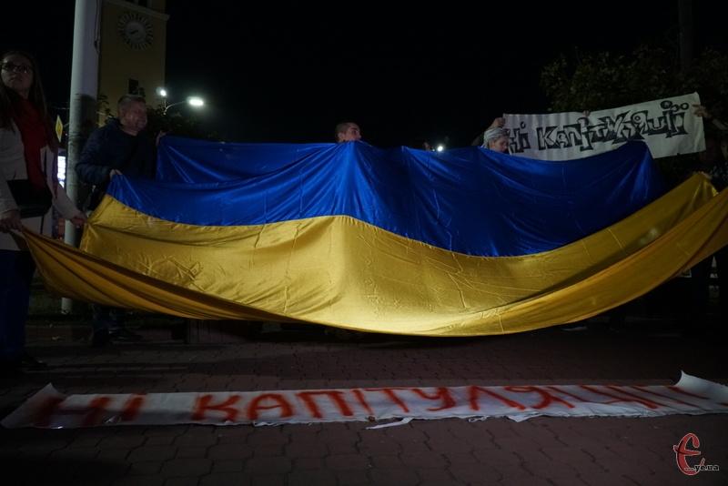 У Хмельницькому протестували проти