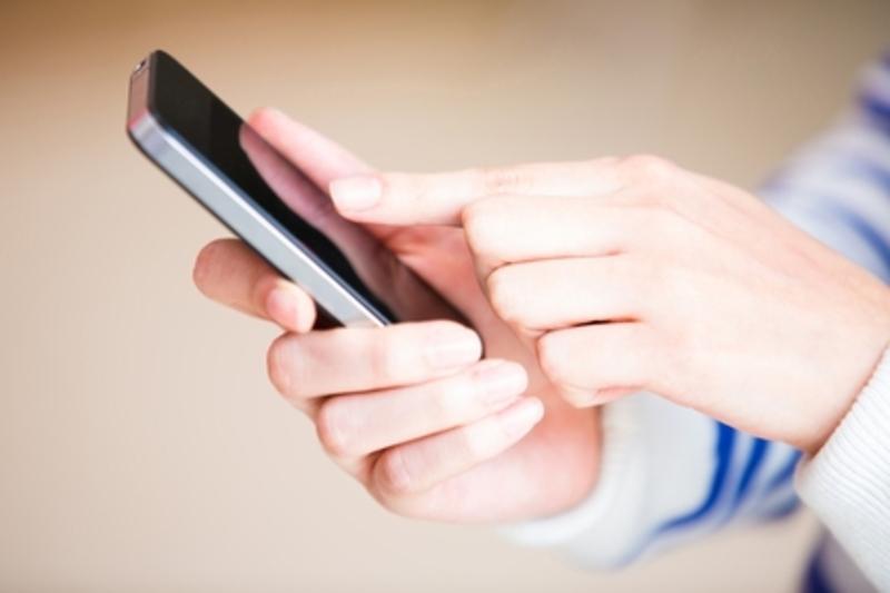 Кам'янчани знатимуть про надзвичайні події у місті через смс-повідомлення