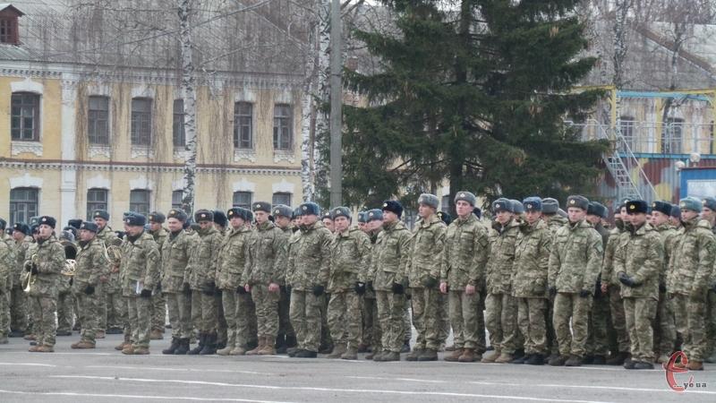 Після урочистого шикування військових відпустили відпочивати