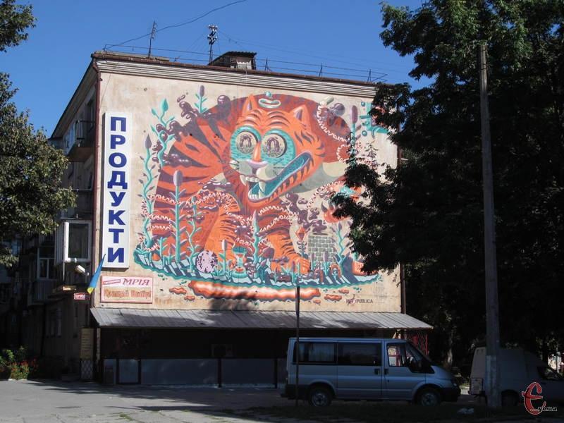 У Кам'янці-Подільському яскраві малюнки прикрашають стіни звичайних житлових будинків