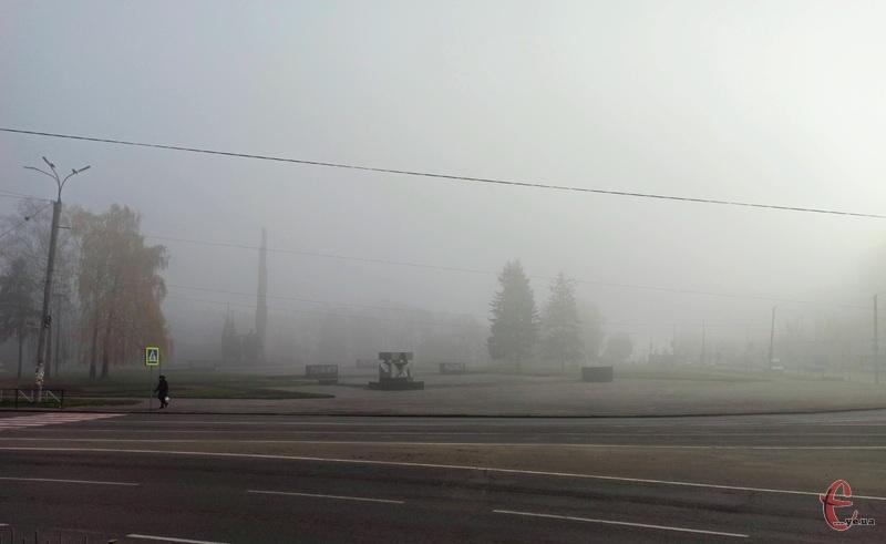 У середу прогнозують туман