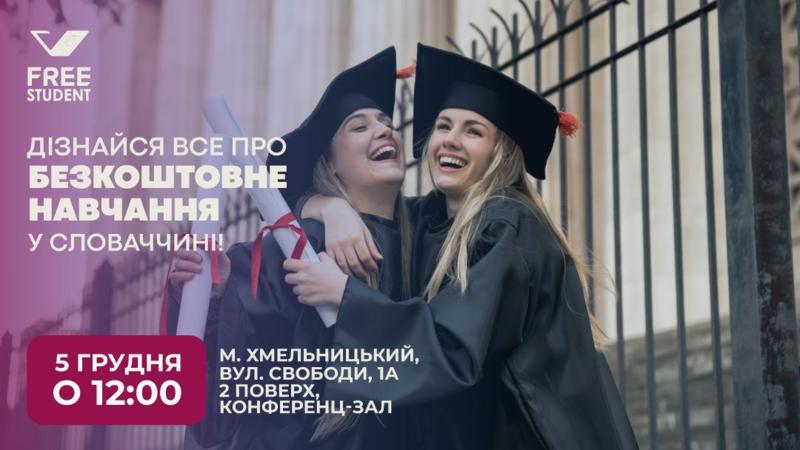 Навчання для учасників програми безкоштовне, оскільки фінансується урядом Словаччини