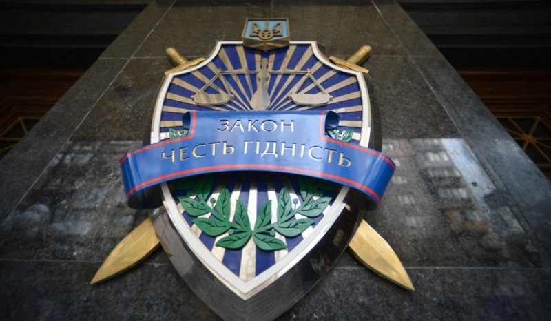 Генеральний прокурор України призначив п'ятьох керівників місцевих прокуратур на Хмельниччині
