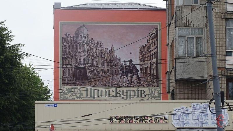 Художник намалював неіснуючий будинок Берлянта, який колись був на місці меморіалу «Ангел Скорботи»