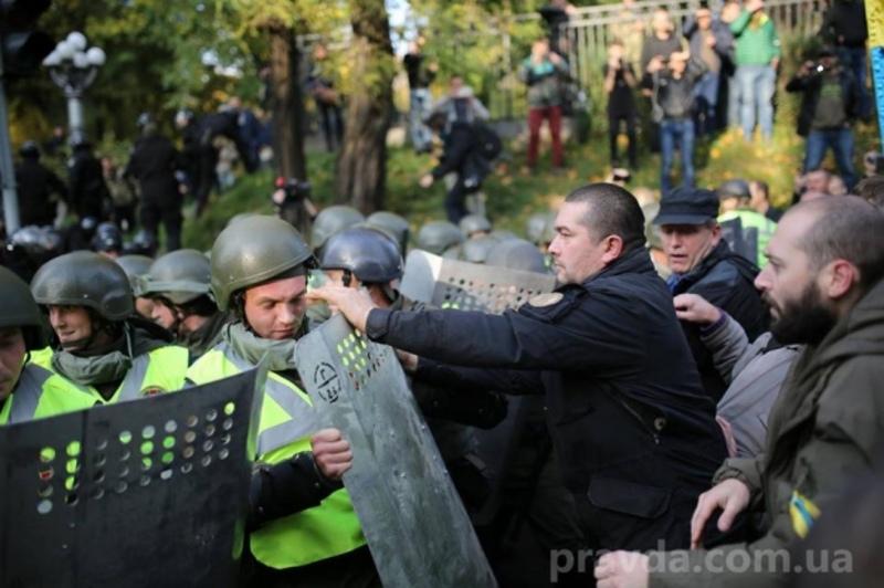 17 жовтня 2017 року в Києві відбулися сутички між мітингувальниками та правоохоронцями