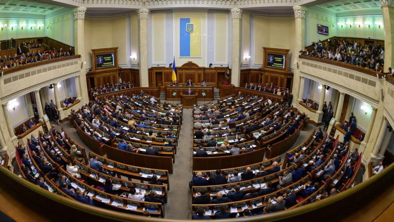 Верховна Рада України не внесла до порядку денного два законопроекти від Зеленського