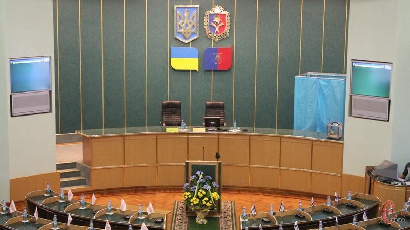 Пленарне засідання обласної ради розпочнеться о 10.00