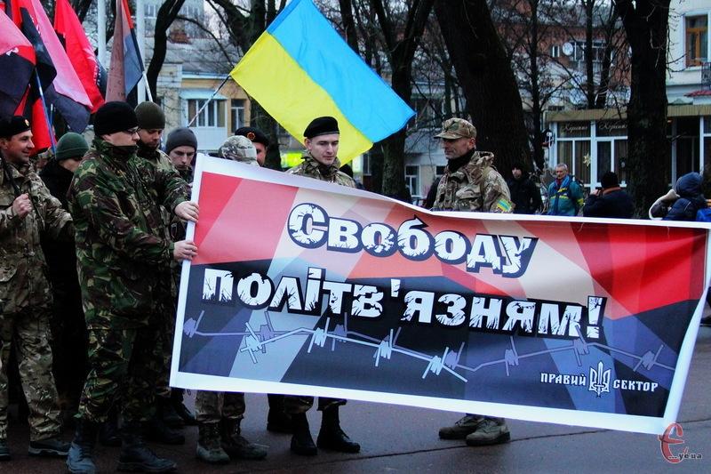 У Хмельницькому пройшов марш із вимогою звільнити політичних в'язнів