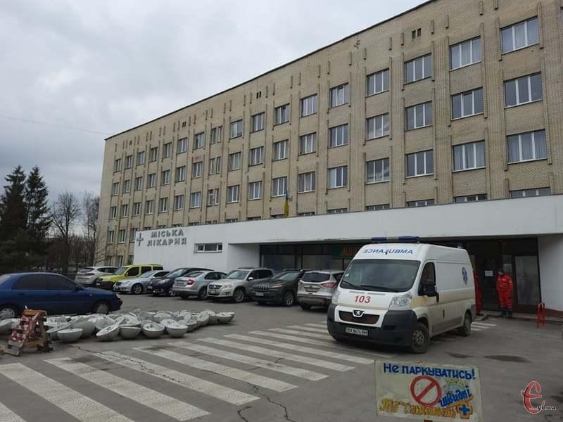 Хмельницька міська лікарня завантажена на 75 відсотків.