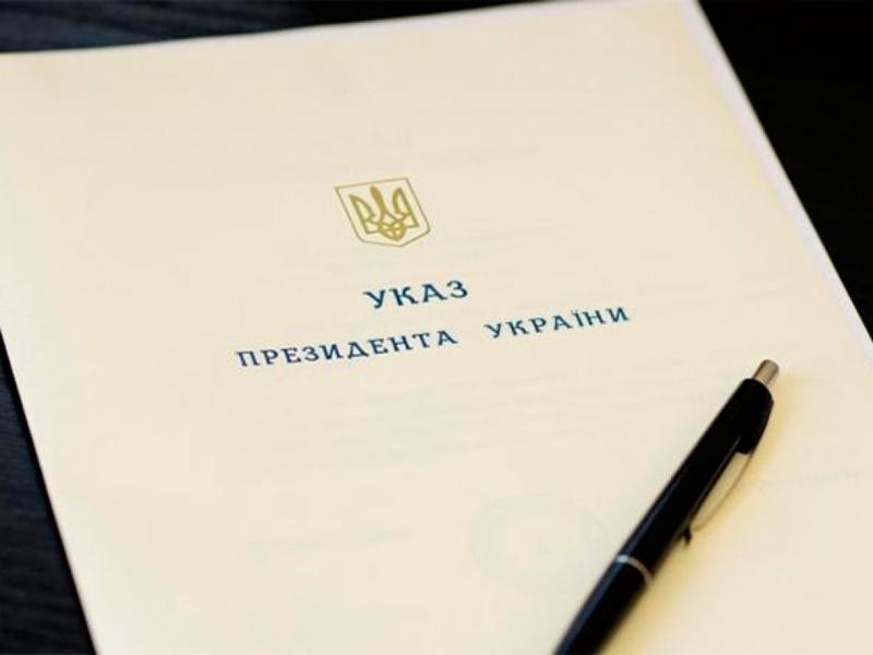Указ президент підписав 7 серпня