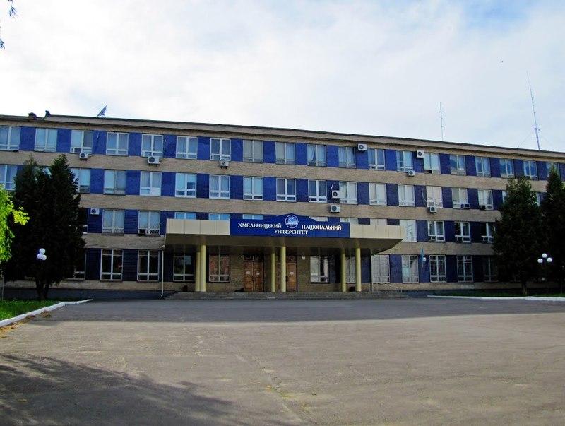 Хмельницький Національний університет за присутністю в Інтернеті серед українських вишів посів 79 місце