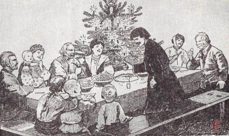 Трапеза на Різдво. Малюнок 1926 року.