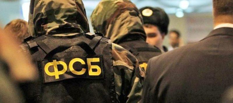 ФСБ вербувала полковника з Хмельниччини