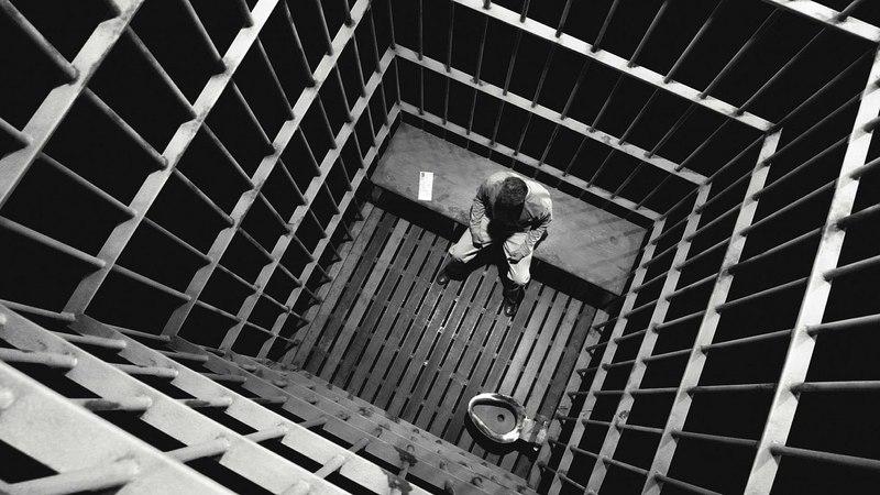 Рішенням суду чоловіка позбавили волі на 11 років