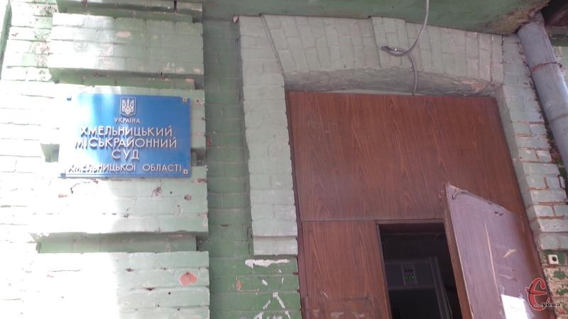 Справу розповсюджувачів сепаратистської газети розглядатимуть повторно
