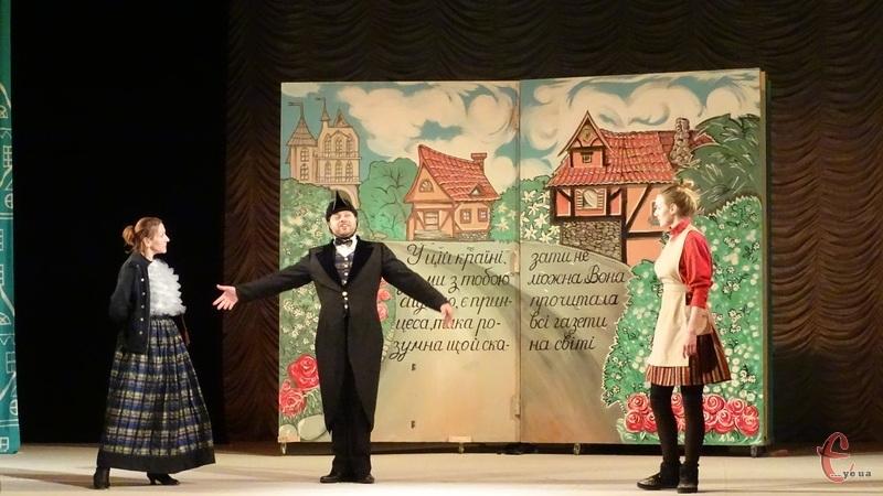 «Снігову королеву» покажуть на сцені обласного театру