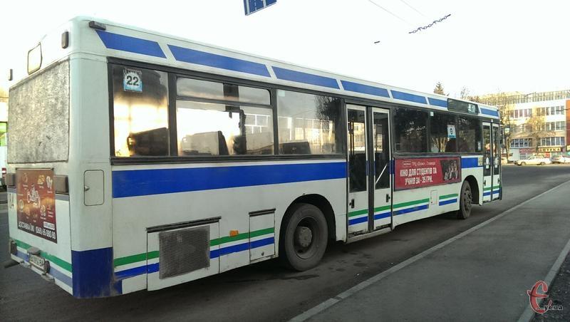Від сьогодні, 13 лютого, рух автобусного маршруту №22 знову змінено