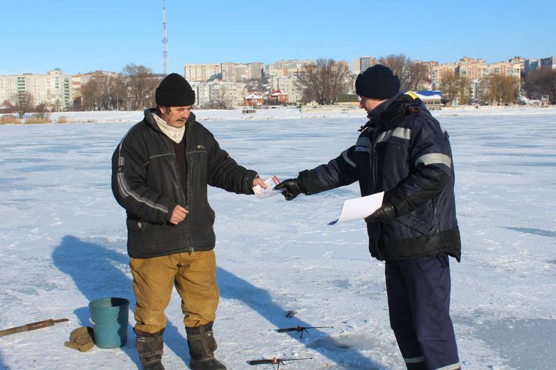 Вирушаючи на риболовлю, обов'язково необхідно попередити рідних, куди ви йдете