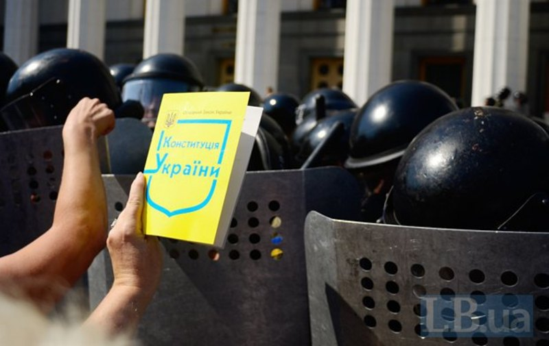 Двох кам'янчан за події 31 серпня 2015 року під парламентом можуть судити за теракт, ще трьох хмельничан - за масові заворушення