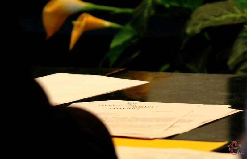 Відвідувачі сайту Є матимуть змогу стежити за засіданням виконкому в режимі прямого ефіру