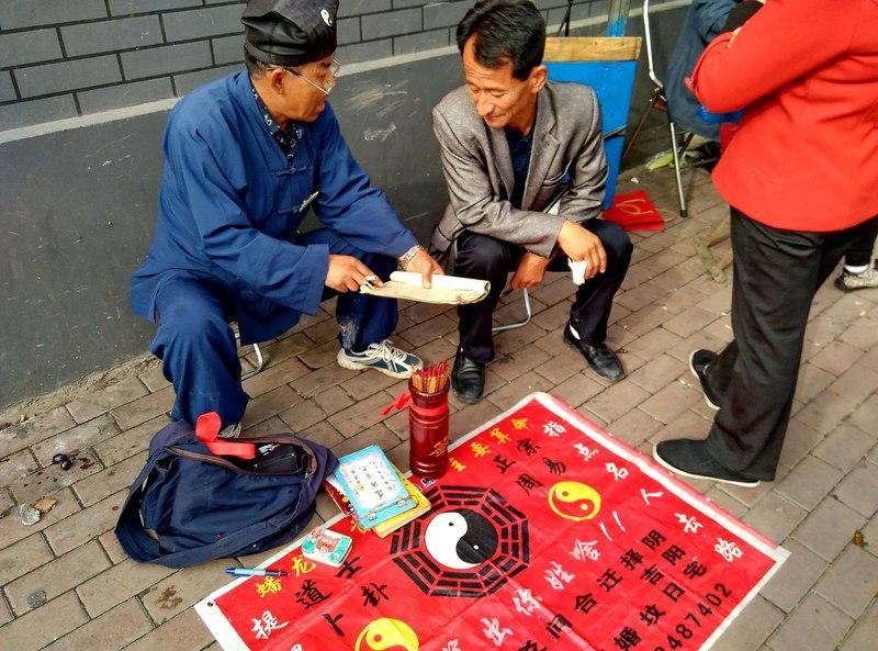 Китай - колоритна країна, з самобутніми традиціями.