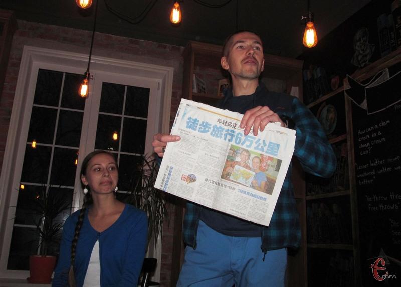 Про наших мандрівників писали в газетах в різних країнах