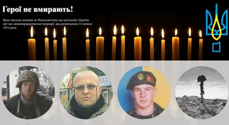 Загиблі в АТО можуть стати почесними громадянами Хмельницького
