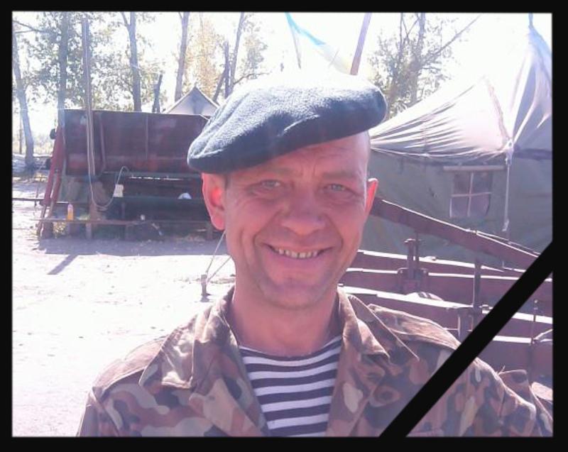 Вікторі Літвінову було 41 рік.