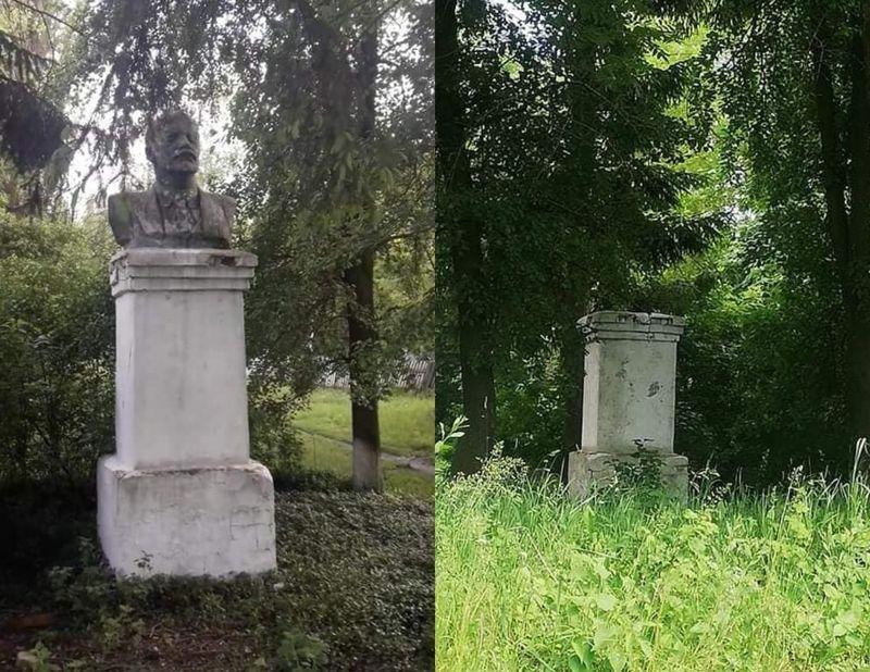 Погруддя Володимира Леніна було встановлене в селі на Старосинявщині