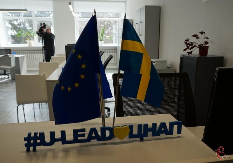 На Хмельниччині, завдяки Програмі U-LEAD з Європою вже діють 6 ЦНАПів