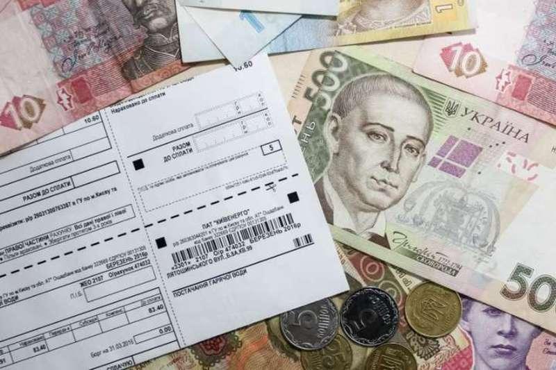 На українців чекають чергові етапи медичної реформи, нові тарифи та новації для безробітних