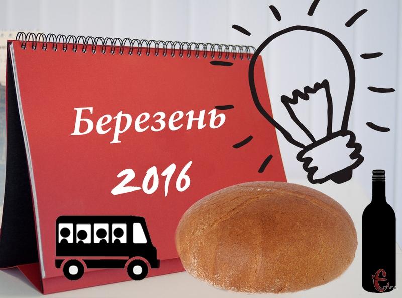 За останні три дні в Хмельницькому зросли ціни на хліб, проїзд, горілчані напої та електрику