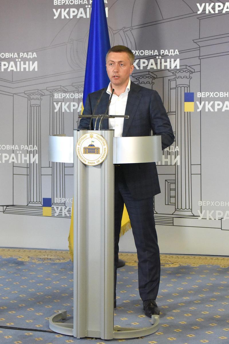 Співавторами законопроєкту стали ще 15 народних депутатів