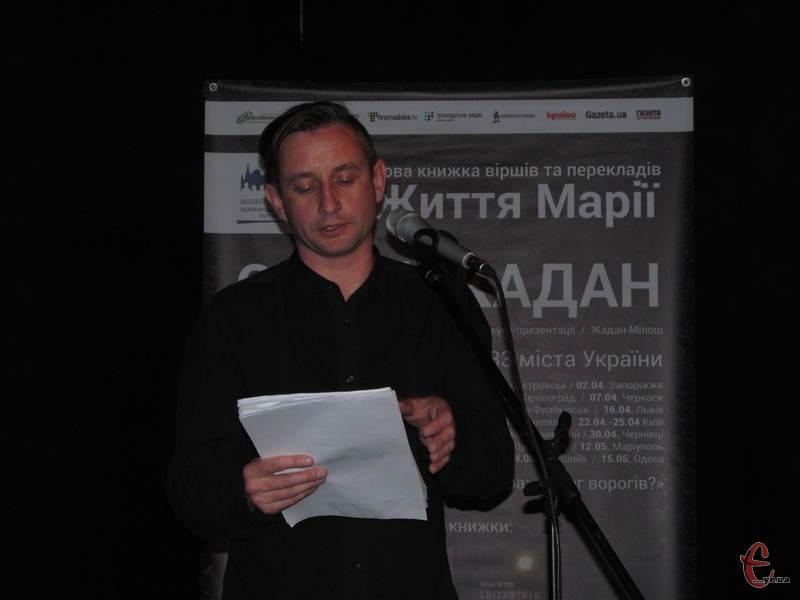 Сергій Жадан читав як ліричні вірші, так і громадянську лірику