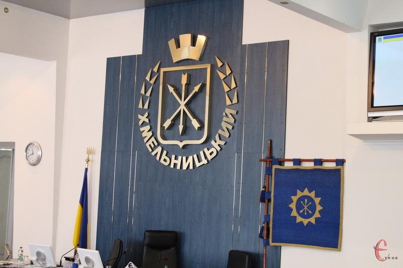 Після сесії депутати Хмельницької міської ради підуть на святкові канікули